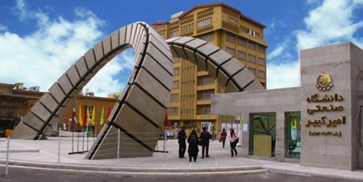 همکاری دانشگاه صنعتی امیرکبیر با بخش خصوصی برای ارائه خدمات نوین تلفن همراه