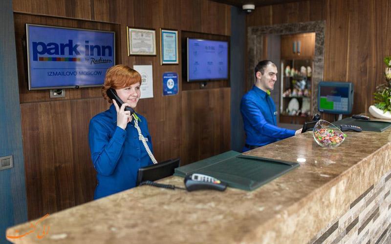 معرفی هتل پارک این بای رادیسون ایزمایلو مسکو