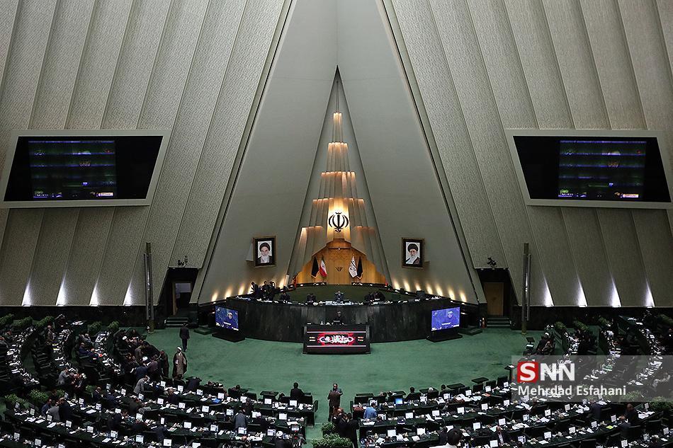 ادامه آنالیز لایحه مالیات بر ارزش افزوده در جلسه علنی امروز مجلس
