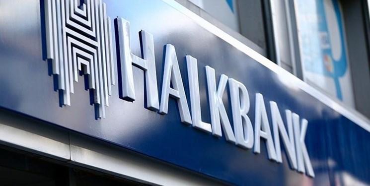 دادگستری آمریکا بانک ترکیه ای را به دور زدن تحریم های ایران متهم کرد