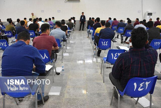 جهاد دانشگاهی هرمزگان مجری آزمون استخدامی فولاد جنوب کیش در بندرعباس