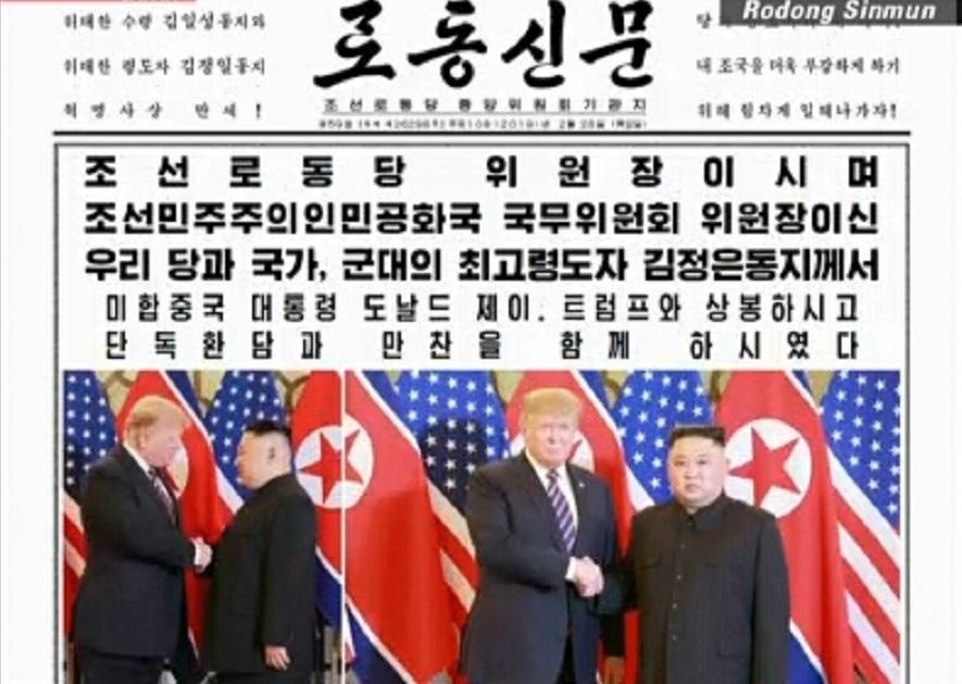 رسانه های کره شمالی: مذاکرات با آمریکا ادامه می یابد
