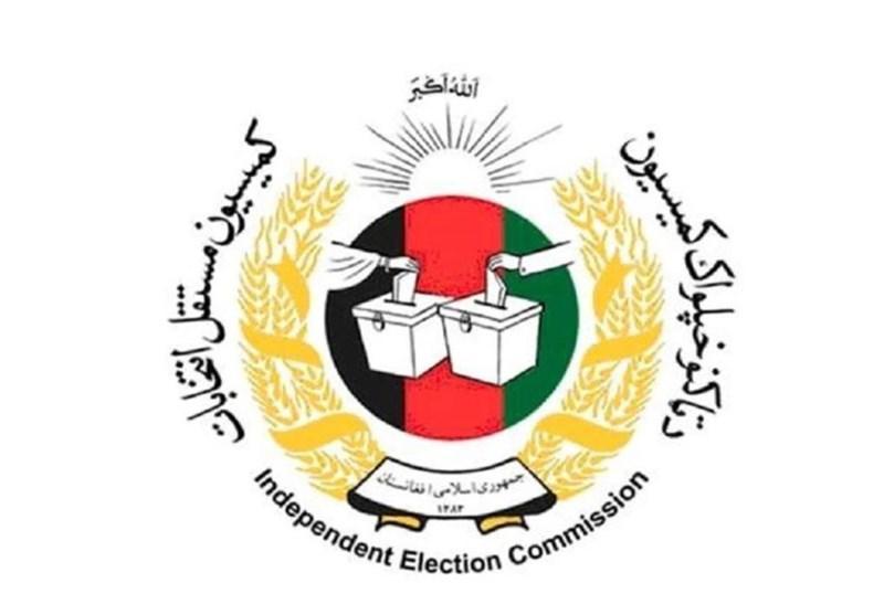 اعتراض بی نتیجه تیم عبدالله؛ کمیسیون انتخابات افغانستان نپذیرفت