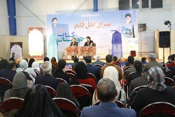 رونمایی از 2 کتاب ادبی در چهاردهمین نمایشگاه کتاب خوزستان