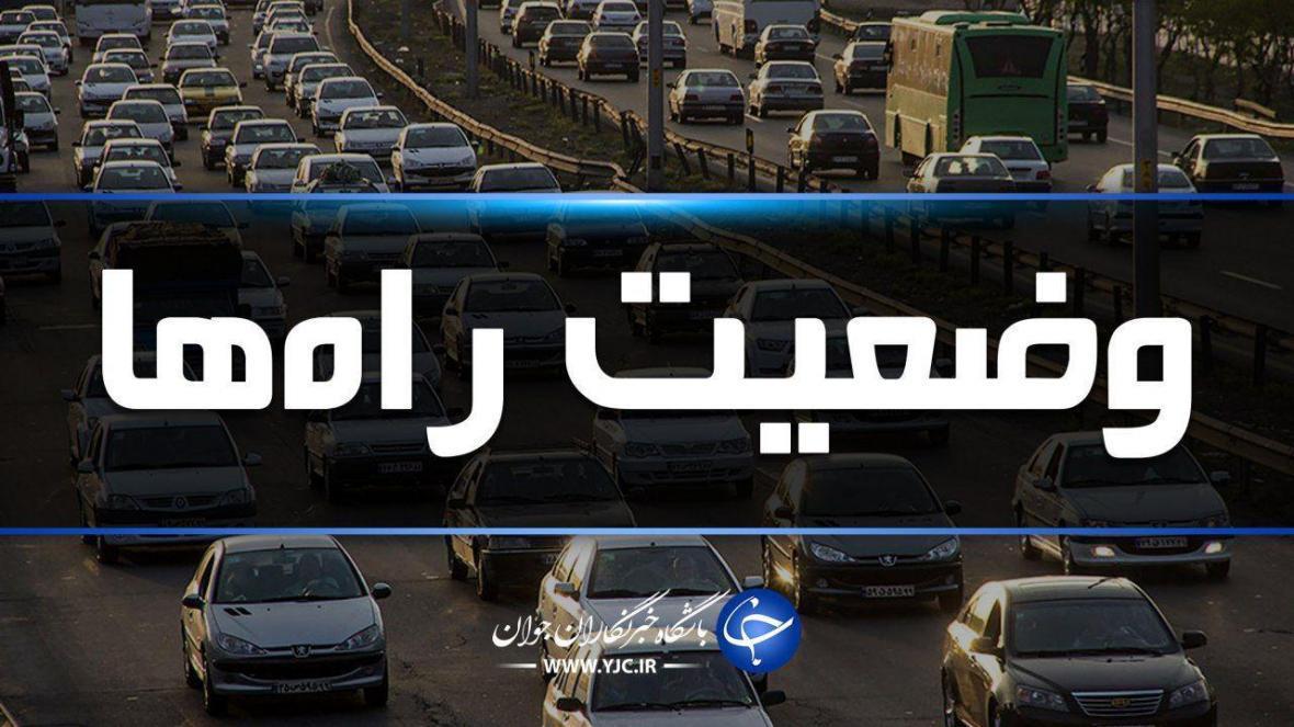 ترافیک در آزادراه کرج-تهران سنگین است، بارش برف و باران در محورهای شمالی کشور
