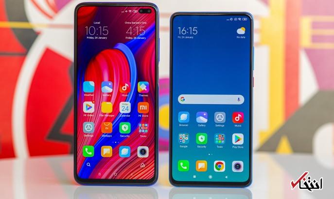 شیائومی در حال کار روی 3 تلفن با تراشه اسنپدراگون 865 است ، 2 گوشی با دوربین های 108 مگاپیکسلی وارد بازار می شوند