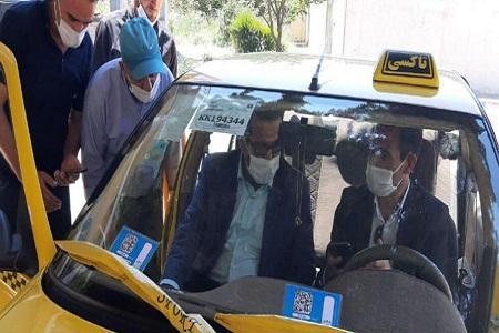 تاکسیرانی تهران رانندگان بدون ماسک را جریمه می نماید