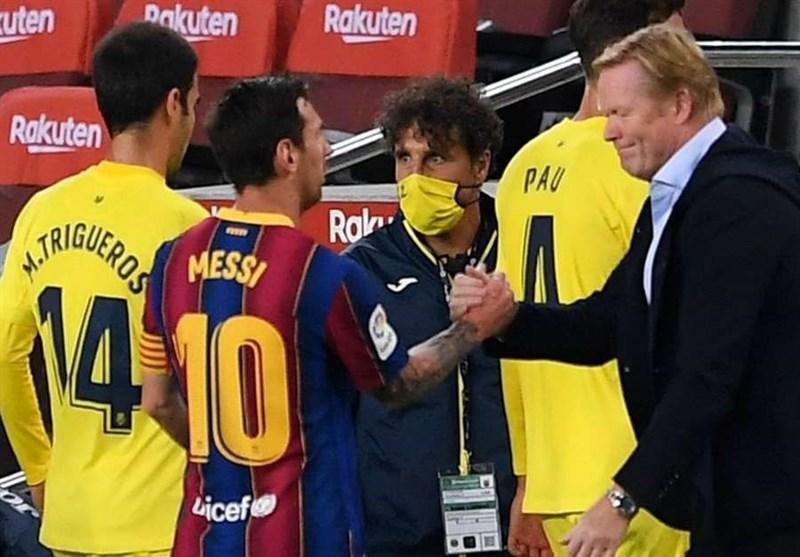 کومان: به مسی گفتم نمی توانم کاری برای حل مشکلاتش با باشگاه انجام دهم