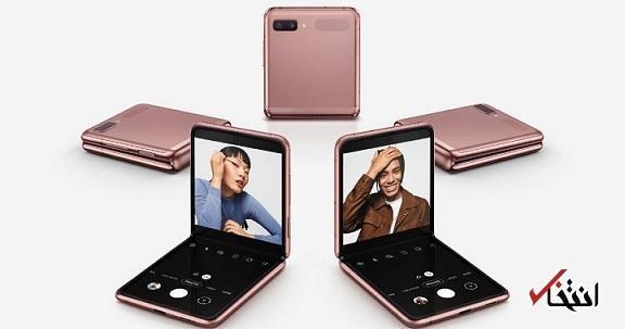 گوشی Z Flip3 سامسونگ با قیمتی مقرون به صرفه در راه است