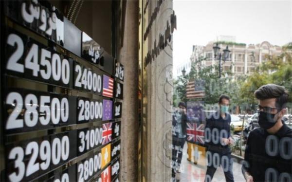 کاهش نرخ رسمی 23 ارز