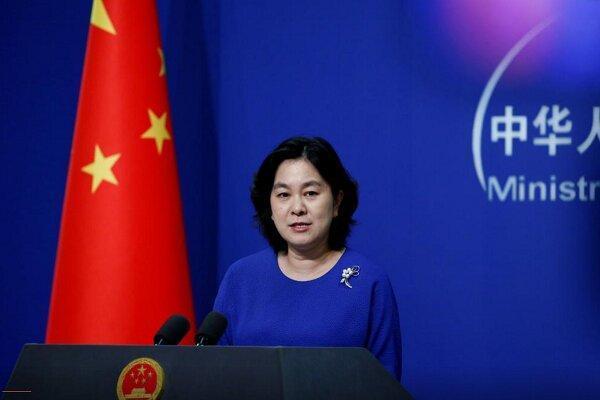 چین: آمریکا همه تحریم های نامشروع علیه ایران را لغو کند