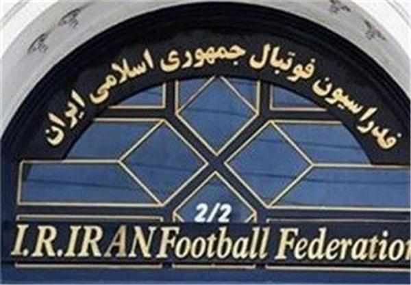 سند دو ساختمان فدراسیون فوتبال به نام شستا شد