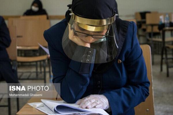 افزایش سهم سوابق تحصیلی در کنکور به 60 درصد