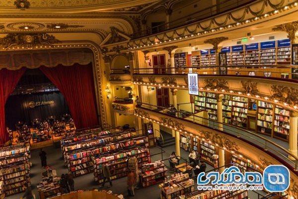 با شماری از معروف ترین مقاصد گردشگری ادبی دنیا آشنا شویم